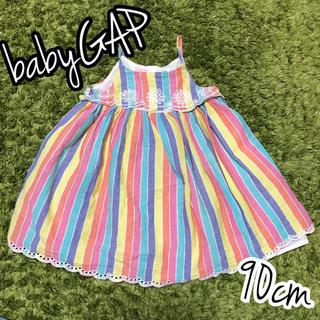babyGAP - babyGAP♡可愛さ満点カラフルワンピース