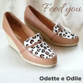 フィージュ(Feed you)のFeed you☆フィージュ/ハラコ×レザー×ジュート*ウェッジ*パンプス22㎝(ローファー/革靴)