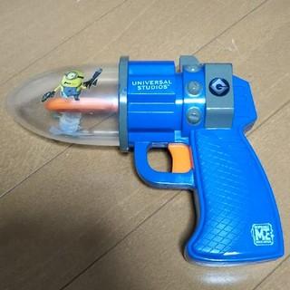 ミニオン - ミニオン 銃