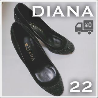 ダイアナ(DIANA)のDIANA ダイアナ パンプス 22 スパンコール スウェード  ハイヒール(ハイヒール/パンプス)