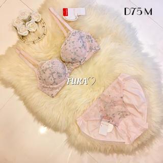 アモスタイル(AMO'S STYLE)のD75♡アモスタイルby トリンプ Dress ブラ&ショーツ ピンク 花柄(ブラ&ショーツセット)