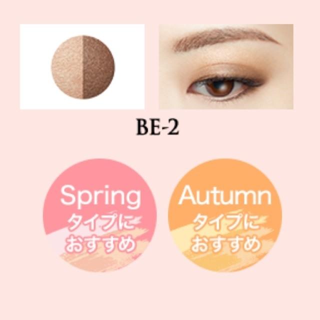 VISEE(ヴィセ)の新品 ヴィセ リシェ ダブルヴェールアイズ BE-2 コスメ/美容のベースメイク/化粧品(アイシャドウ)の商品写真