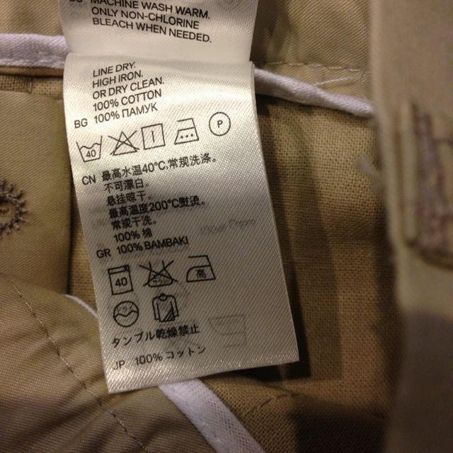 H&M(エイチアンドエム)のメンズ♡ショーパン メンズのメンズ その他(その他)の商品写真