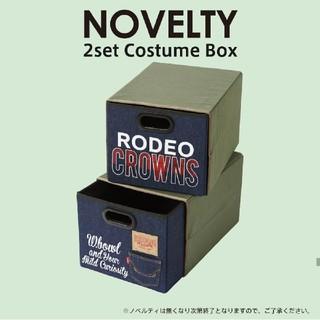 ロデオクラウンズワイドボウル(RODEO CROWNS WIDE BOWL)の3組6箱(収納/キッチン雑貨)