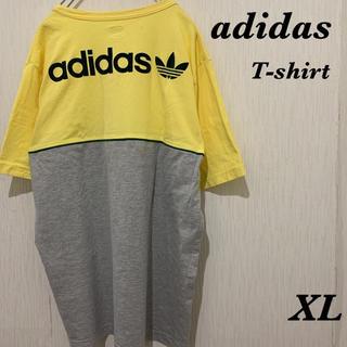 アディダス(adidas)のアディダス 切り替え Tシャツ☆トレフォイル イエロー オーバーサイズ(Tシャツ/カットソー(半袖/袖なし))