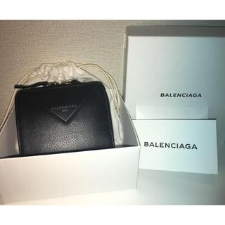 バレンシアガ(Balenciaga)のBalenciaga ミニ財布(財布)