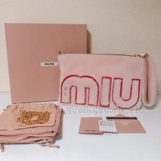 miumiu - miumiu❤︎クラッチバッグ ファー チェーン ショルダー ロゴ