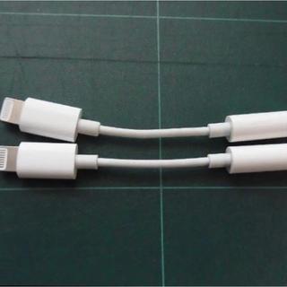 iPhone - 2本セット‼️ iPhone イヤホン変換アダプタ