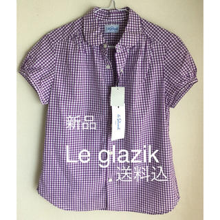 MARGARET HOWELL - 送料込み・新品☆Le glazik(ルグラジック)シャツ(ブラウス)紫ギンガム