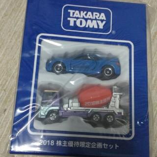 Takara Tomy - タカラトミー 2018株主優待限定 トミカ