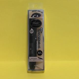 ヴィセ(VISEE)の新品 ヴィセ ラッシュ ボリュームマニア  マスカラ 黒(マスカラ)
