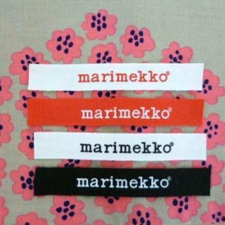 marimekko - marimekko ロゴリボン 4色