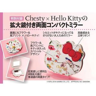 チェスティ(Chesty)の【新品】Chesty コンパクトミラー(ミラー)