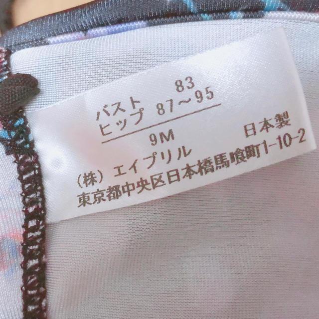 MURUA(ムルーア)のMURUA 水着 ビキニ レディースの水着/浴衣(水着)の商品写真