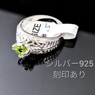鮮やかなグリーンCZ★ メンズ リング(リング(指輪))