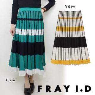 フレイアイディー(FRAY I.D)のFRAY I.D 完売スカート美品(ロングスカート)