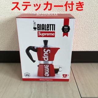シュプリーム(Supreme)のシュプリーム Supreme/Bialetti Moka Express ①(エスプレッソマシン)
