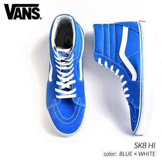 VANS - VANS SK8 HI Blue
