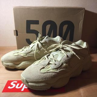 アディダス(adidas)のyeezy 500 スーパームーンイエロー 27cm(スニーカー)