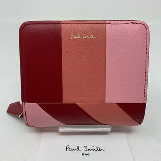 ポールスミス(Paul Smith)の未使用☺︎Paul Smith ポールスミス 二つ折り財布 ピンク レッド(財布)
