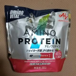 味の素 - 【即日発送】アミノバイタル アミノプロテイン カシス味 30本