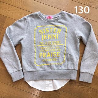 JENNI - 【美品】JENNI 130❤︎トレーナー 長袖