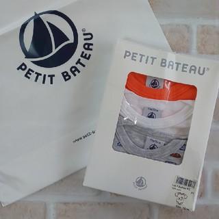 PETIT BATEAU - 新品 プチバトー ロンパース 12m
