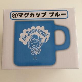 サンリオ - 【新品】 マグカップ