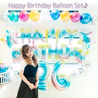 レインボーグラデーション誕生日バルーンセット♡数字指定可♡送料無料
