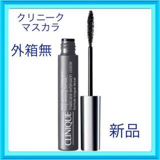CLINIQUE - 新品☆クリニーク マスカラ 黒