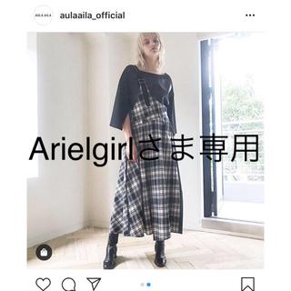AULA AILA - 新品未使用AULA AILAワンショルダージャンパースカート【田中みな実着用】