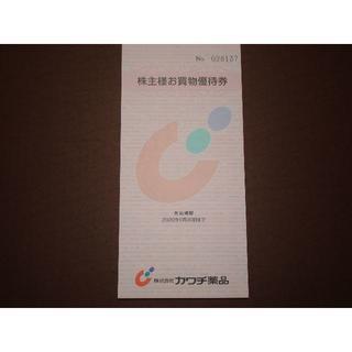 ★最新★ カワチ薬品 株主優待 5000円分