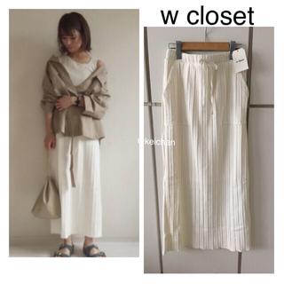 w closet - 今季19新作☆ランダムリブロングスカート オフシロ