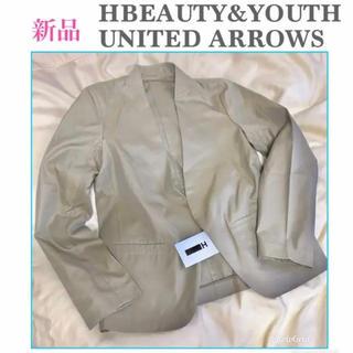 ビューティアンドユースユナイテッドアローズ(BEAUTY&YOUTH UNITED ARROWS)の新品【定価¥30240】H B&Y UNITED ARROWS ジャケット(ノーカラージャケット)