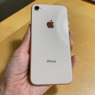 iPhone - iPhone8 64GB ジャンク品
