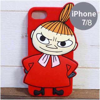 iPhone7/iPhone8 スマホケース リトルミィ