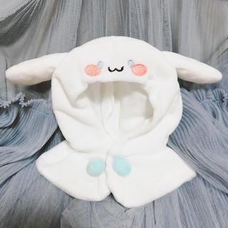 【シナモン】20cm用ぬいぐるみ 洋服 マント