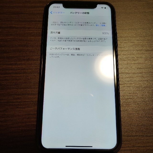 iPhone(アイフォーン)のiPhone XR 64GB SIMフリー 美品 付属品完備 スマホ/家電/カメラのスマートフォン/携帯電話(スマートフォン本体)の商品写真