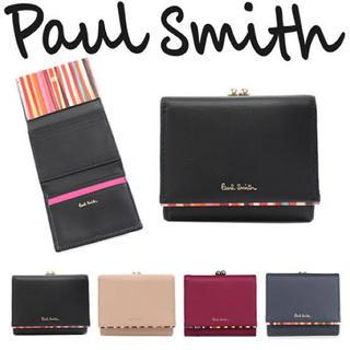 ポールスミス(Paul Smith)のM様専用(財布)