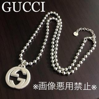 Gucci - 希少☆正規品☆GUCCI インターロッキングG ラージサイズ ネックレス