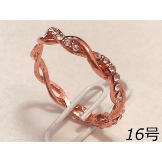 00103【レディース指輪】ローズゴールド 16号(リング(指輪))