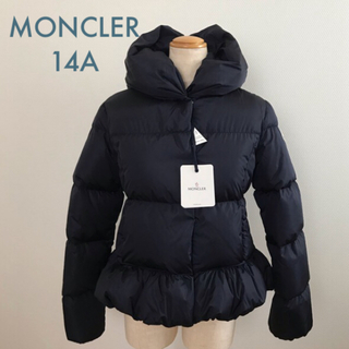 MONCLER - 新品未使用/MONCLER モンクレール キッズ 14a ダウンコート