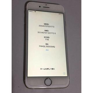 Apple - 完動品 iPhone6 Gold docomo 16GB バッテリー新品♪