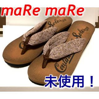 マーレマーレ デイリーマーケット(maRe maRe DAILY MARKET)の【未使用】マーレマーレ/サンダル(サンダル)