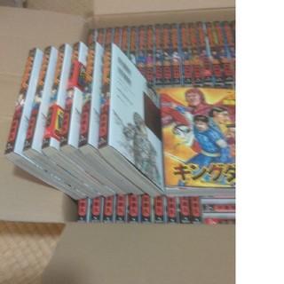集英社 - キングダム 1〜55巻セット 全巻