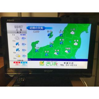 アクオス(AQUOS)のシャープ 19V型 液晶 テレビ AQUOS LC-19K7 ハイビジョン(テレビ)