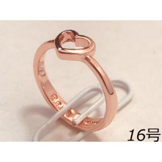 00105【レディース指輪】ローズゴールド 16号(リング(指輪))