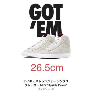 ナイキ(NIKE)のNIKE STRANGER THINGS BLAZER(スニーカー)