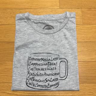 SM2 - Lugnoncure コーヒーカップTシャツ