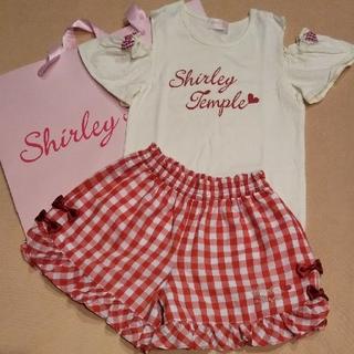 Shirley Temple - 120 半袖Tシャツ 赤 チェック キュロット  セット シャーリーテンプル